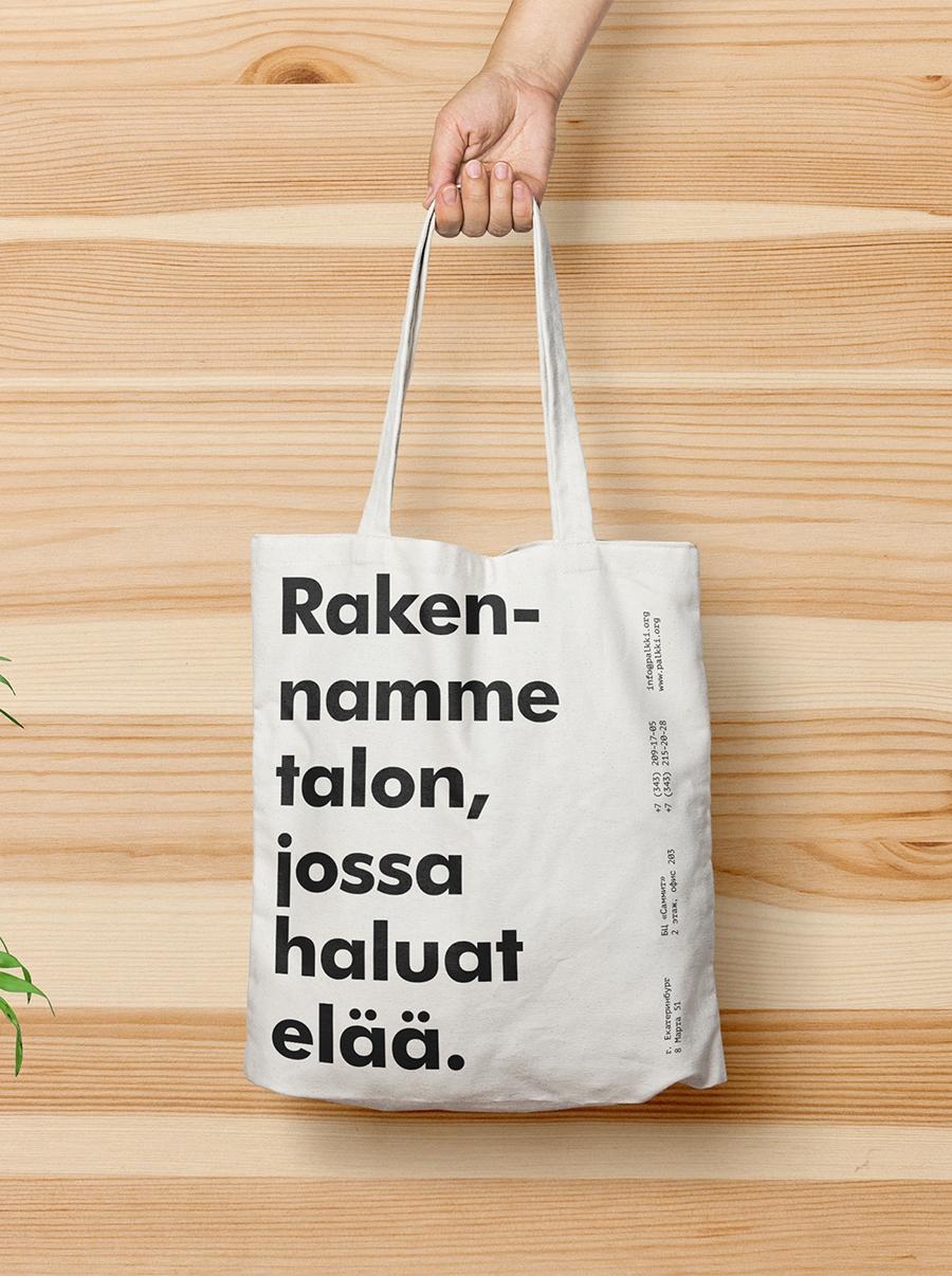 Bag_Palkki